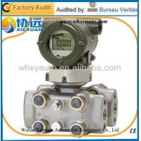 Best Yokogawa China supplier low price differential pressure transmitter EJA130 yokogawa eja130a origionial Yokogawa eja130 wholesale