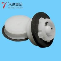 Buy cheap Heying high standard good quality plastic car rivets from wholesalers