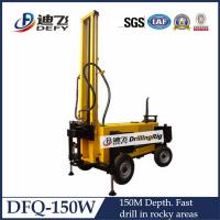 Best Manufacturer of DFQ-150W 150m trailer hard rock DTH water well drilling rig machine wholesale