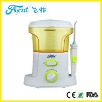 Best 100 - 240 V Dental Care Electric Dental Flosser 5 Different Nozzles Battery Operated wholesale
