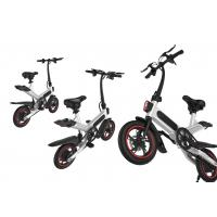 Pedal Assist Small Folding Electric Bike For Leisure / Sport Aluminium Alloy Frame
