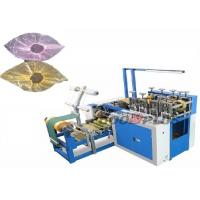 Best Low Space Occupation High Output HDPE Plastic Shoes Cover Aliminium Shaft Making Machine wholesale