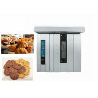 China 2300*2200*2600mm Pastry Making Equipment Cookie Hot - Blast Rotary Oven on sale