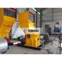 Best Waste Plastic Crushing Machine Supplier plastic crusher for recycling wholesale