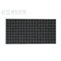 Best 2000cd Brightness P5 Led Module Display For Stage 320 X 160mm wholesale