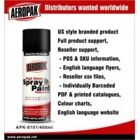 Best Custom Color Acrylic Aerosol Spray Paints For Industrial With High Gloss wholesale