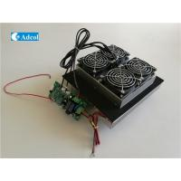 Best Customized Peltier Thermoelectric Air Cooler For ATM Machinery Cooling wholesale