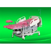 Best CB·I Obstetric Bed Electric Medical Bed wholesale
