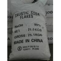 Best Caustic Soda Pearls 99% wholesale