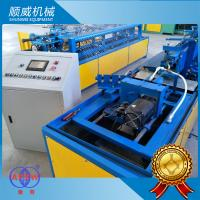 China Industrial Chain Link Fence Machine Blue Color , Chain Link Mesh Machine on sale