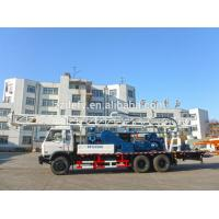 DFC-350A truck-mounted water well drilling machine.jpg