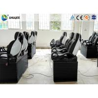 Best Motion Genuine Leather 5D Movie Theater Chair Comfortable wholesale