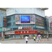 China Etl P10 High Refresh Rate Outdoor Advertising LED Display Screen Ul Led Sign 6mm Smd on sale