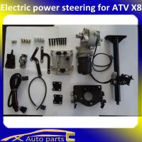 Best New cheap electric power steering for ATV CFMOTO X8 wholesale