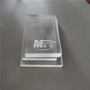Best Transparent50mm Thick And LargeAcrylicSheetsFor Aquarium wholesale