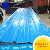Buy cheap 3 layer upvc corrugated roofing sheets/anti-corrosion pvc roofing tile/heat insulation upvc roof tile from wholesalers