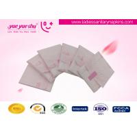 Best Traditional Chinese Medicine Sanitary Napkin 240mm Length For Dysmenorrhea People wholesale