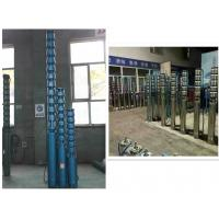 """Best 6"""" Anti Corrosive Deep Well Submersible Pump With ISO9001 / CE Certificate wholesale"""