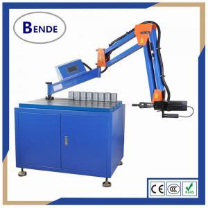 Quality Automatic Arm Electric Tapping Machine Aluminum M3-M12 M3-M16 Flexible wholesale