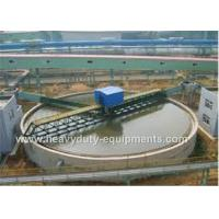 Quality 12000mm Efficient Thickener ET12 type wholesale