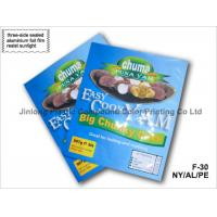 China Aluminium Foil Food Packaging Plastic Bags With Three Side Sealed on sale