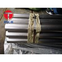 China OD127mm*WT1.5mm ERW Steel Tubes with Erased Seam for Heavy Truck Exhaust System on sale