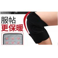 Cheap Far infrared anion tourmaline self-heating protection clothing knee peotective for sale