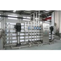 China Double Type Reverse Osmosis Water Purification Machines By Stainless Steel on sale