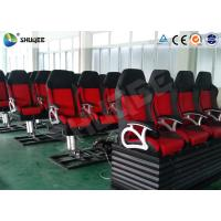 Best Theme Park 5D Theater System Cinema Simulator / Customized Motion Chair wholesale