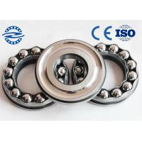 Best Angle Grinder Spare Parts Thrust Roller Bearing 51101 0.022 Kg 12mm × 26mm × 9mm wholesale