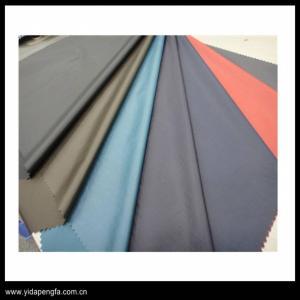 China F1109 Trend 2011 new nylon fabric dye on sale