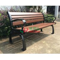 Best Customized Composite Benches Outdoor , Composite Garden Bench 150 * 60 * 78cm wholesale