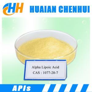Best High Purity Alpha Lipoic Acid / Pale Yellow Powder Health Supplement 99% Alpha lipoic acid wholesale