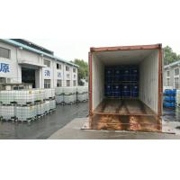Best COD Chemicals Water Decoloring Agent Textile Dyeing Wastewater Color Treatment wholesale