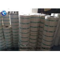 Cheap 25cm Width Anti Static Packaging Plastic Film PE Tube Film Rolls / Sheet Film for sale