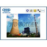 Best 35T/h Professional Steam CFB Boiler Utility Boiler Coal Fired Environmental Friendly wholesale
