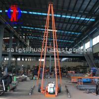 Best supply SH30-2A sand mine sample drilling rig engineering expoloration rig/impact drill machine price wholesale