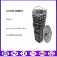 Buy cheap Weight of barbed wire price per roll meter length for sale philippines from wholesalers