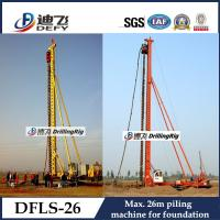 Best 26m Depth DFLS-26 Rotary Hydraulic Piling Rig Manufacturer wholesale