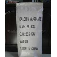 Best White Color Calcium Sodium Alginate Powder Food Grade ISO Certification CAS 9005 36 1 wholesale