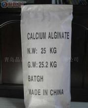 Best Excipient Calcium Alginate Powder , Seaweed Kelp Extracted Textile Printing Thickener CAS 9005 35 0 wholesale