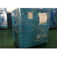 China 11KW PM VSD Permanent Magnetic screw air compressor industrial screw air compressor for sale on sale