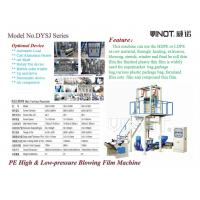 """Best Up and Down """" Film Blowing Machine """" with LLDPE Material use in Laminating Film Widely Model No.SJ-65 wholesale"""