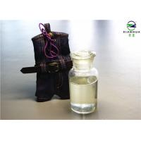 Best 3D Finishing Textile Resin with Formaldehyde of Extremely Low Concentration wholesale