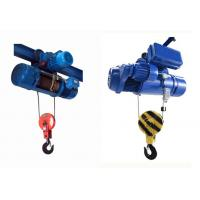 Best Yuantai 1- 100 ton Wire Rope Electric Hoist With Wirelss Remote Price wholesale