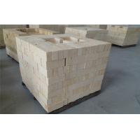 Quality Glass Furnace / Kiln Refractory Bricks Mullite - Sillimanite Fire Resistant Blocks wholesale