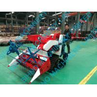 Buy cheap 4LZ-0.7 rice and wheat combine harvester, small paddy farm harvester from wholesalers
