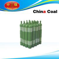 Quality Carbon dioxide cylinders wholesale