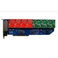 Buy cheap 8 Port Asterisk PCI Card from wholesalers