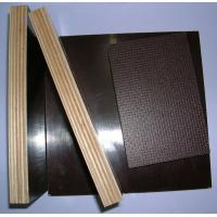 Best 18mm phenolic brown Film faced plywood with hardwood core  wholesale